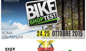 BIKE SHOP TEST